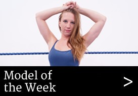Amber - Model of the Week